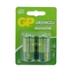 GP BATTERIES GPPCC14KC004